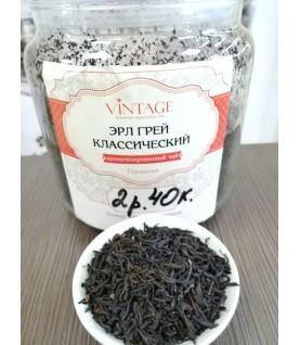 """Черный чай с добавками """"Эрл Грей классический"""""""