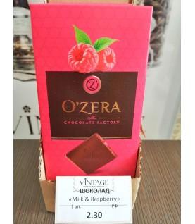 «OZera», шоколад молочный с кусочками малины Milk & Raspberry, 100 г
