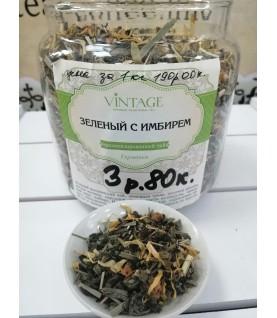 """Зеленый чай с добавками """"Зеленый с имбирем"""""""