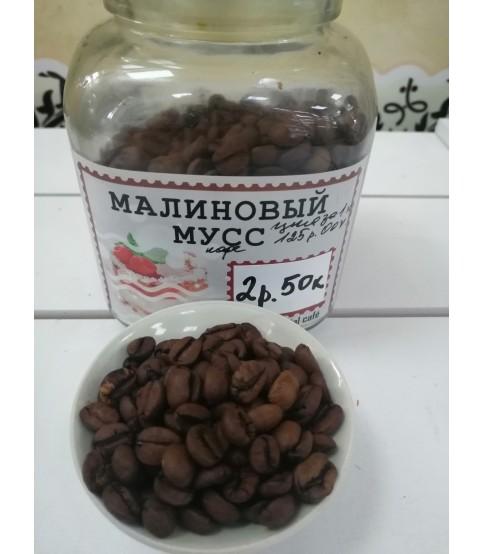 Кофе Малиновый мусс
