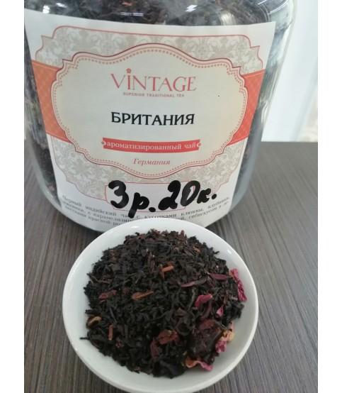 """Черный чай с добавками """"Британия"""""""