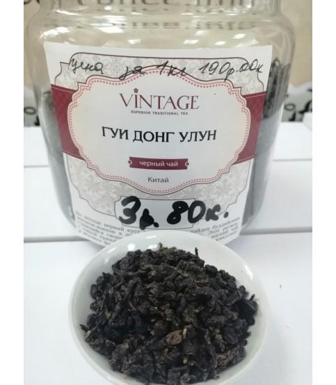Чай Улун Гуи Донг
