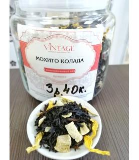 """Черный чай с добавками """"Мохито Колада"""""""