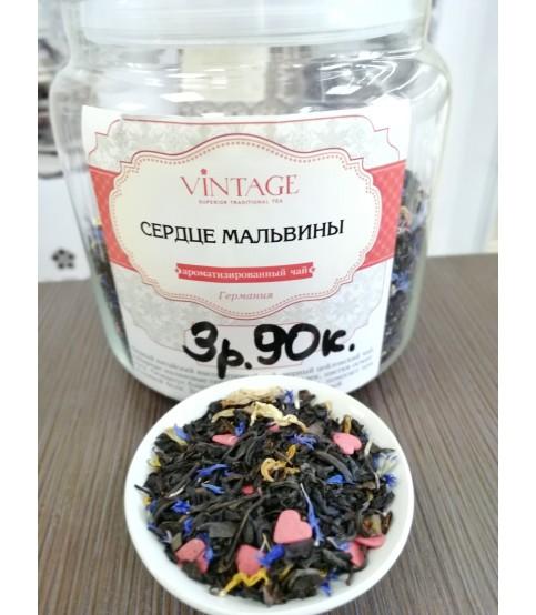 """Черный чай с добавками """"Сердце Мальвины"""""""