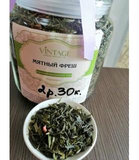 """Зеленый чай """"Мятный фреш"""""""