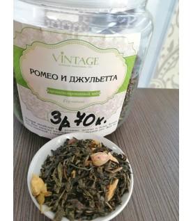 """Зеленый чай с добавками """"Ромео и Джульетта"""""""