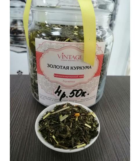 """Зеленый чай с добавками """"Золотая куркума"""""""
