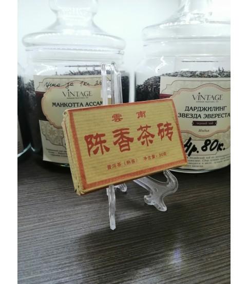 Чай Пу Эр Шу