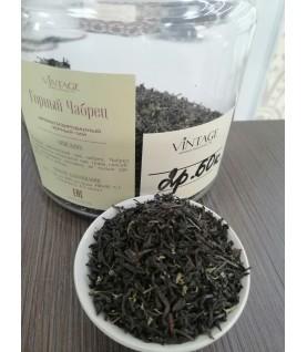 """Черный чай с добавками """"Горный чабрец"""""""
