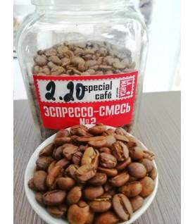 Эспрессо фирменная смесь №2