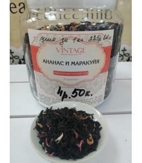"""Черный чай с добавками """"Ананас и маракуйя"""""""