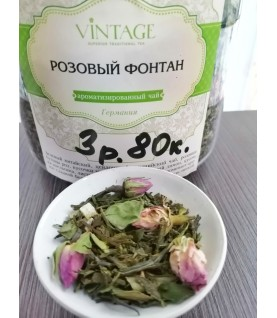 """Зеленый чай с добавками """"Розовый фонтан"""""""